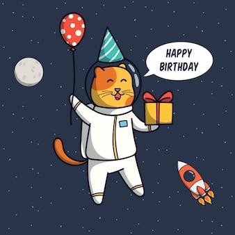 Grappige kat astronaut illustratie met verjaardagsfeestje