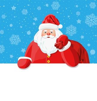 Grappige kerstman karakter groet. kerstman met cadeauzakje en plaats voor tekst. gelukkig nieuwjaar decoratie. vrolijk kerstfeest. nieuwjaar en kerstmisviering.