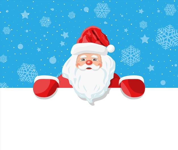 Grappige kerstman karakter groet. kerstmanhoofd en plaats voor tekst. gelukkig nieuwjaar decoratie. vrolijk kerstfeest. nieuwjaar en kerstmisviering.