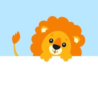 Grappige leeuw schattig stripfiguur met witte lege poster