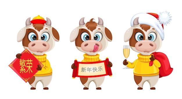 Grappige stier. links belettering vertaalt zich als welvaart, rechts - gelukkig nieuwjaar
