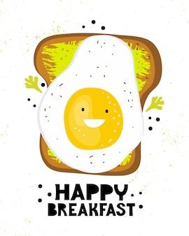 Grappige toast met gebakken eieren en boter. poster voor kinderen met de tekst happy breakfast. stuk brood met ei en groenen. vriendelijke cartoon karakter voedsel glimlacht. hand getekende illustratie