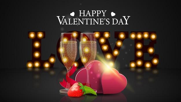 Gray valentine's day-groetbanner met gloeiende brieven