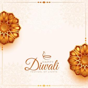 Greeitng-ontwerp voor diwali-festival