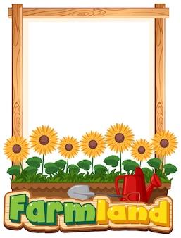 Grens sjabloonontwerp met zonnebloemen in de tuin