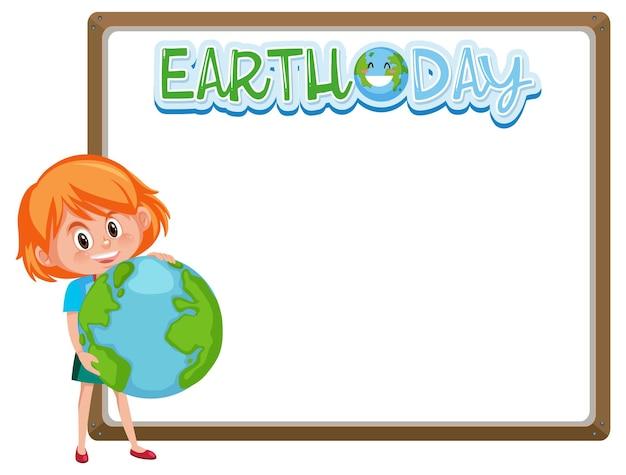Grenskader sjabloon met aarde dag thema achtergrond