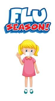 Griepseizoen lettertype in cartoon-stijl met een meisje dat geïsoleerd masker draagt