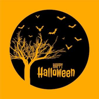 Griezelig happy halloween vlakke stijl gele kaart ontwerp