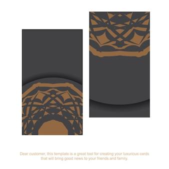 Grijs visitekaartjeontwerp met griekse patronen. vector visitekaartjes met plaats voor uw tekst en vintage ornamenten.