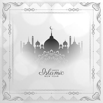 Grijze kleur happy muharram en islamitische nieuwjaar stijlvolle achtergrond vector