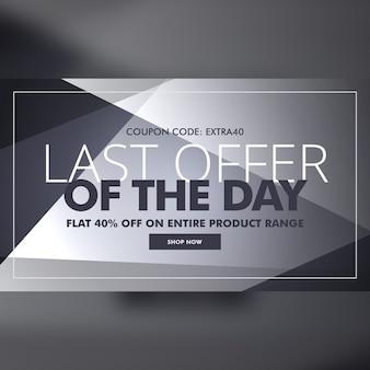 Grijze verkoop en korting banner met de laatste aanbod van de dag tekst
