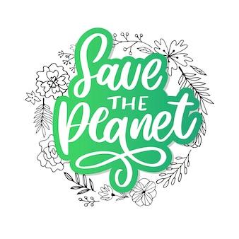 Groen bewaar de planeetzin