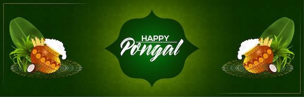 Groene achtergrond voor happy pongal