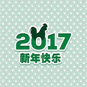 Groene cirkel patroon chinese nieuwe jaar