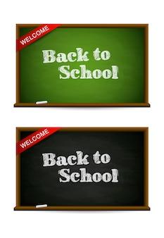 Groene en zwarte schoolborden vector