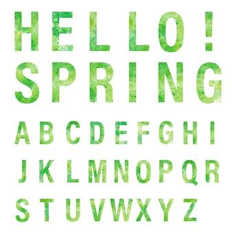 Groene hello sping!