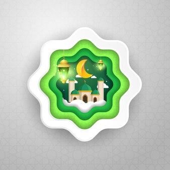 Groene islamitische ramadan badge