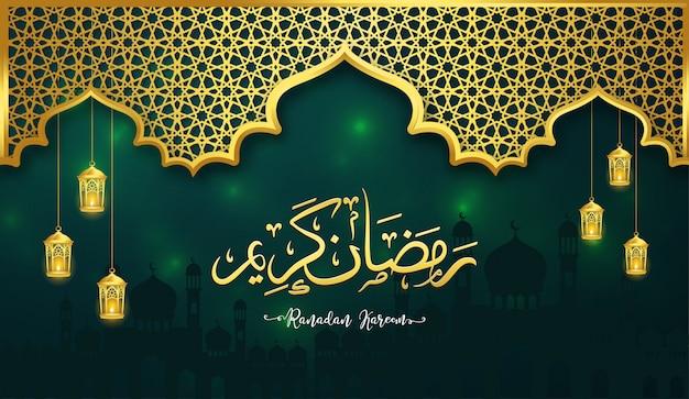 Groene ramadan kareem of eid mubarak arabische kalligrafie wenskaart.