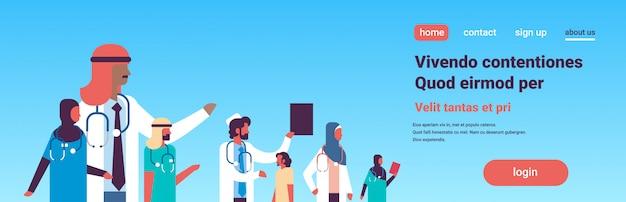 Groep arabische artsen stethoscoop gezondheidszorg conferentie concept
