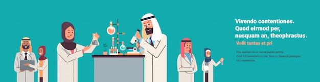 Groep arabische wetenschappers werken banner