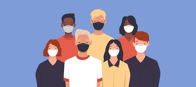 Groep jonge mensen van verschillende rassen en culturen.