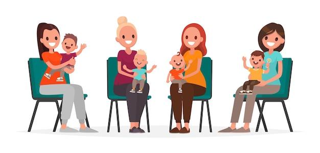 Groep jonge moeders met kinderen zitten op stoelen. cursussen postpartum depressie. in vlakke stijl