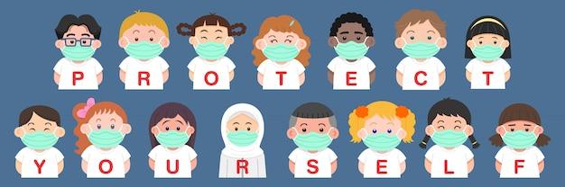 Groep kinderen die medische maskers dragen om ziekte, griep, besmette lucht te voorkomen