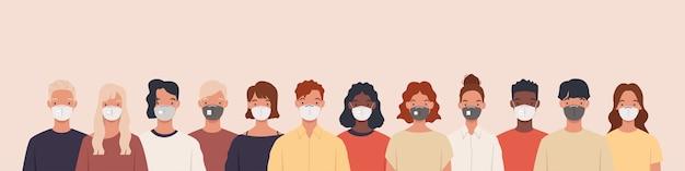 Groep mensen die medische maskers dragen om ziekte, griep, luchtverontreiniging, verontreinigde lucht, wereldvervuiling te voorkomen. illustratie in een vlakke stijl
