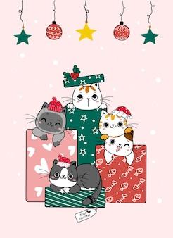 Groep van stapel leuke speelse kitten kat zoekt verstoppertje in kerstcadeau dozen cartoon hand getrokken doodle