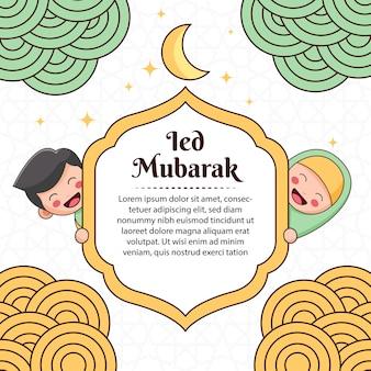 Groet welkom ramadan met schattig kawaiikarakter