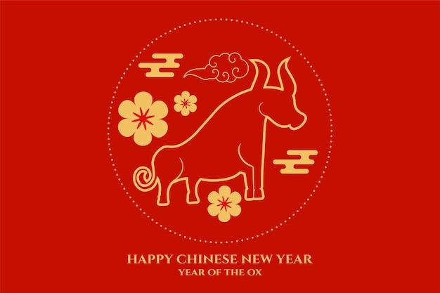 Groeten van chinees nieuwjaar van os met bloemen