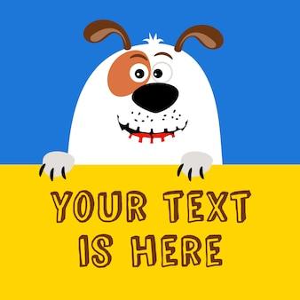 Groetkaart met grappige beeldverhaalhond en plaats voor tekst, vectorillustratie