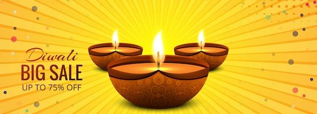 Groot ontwerp van de banner van de verkoop gelukkig diwali