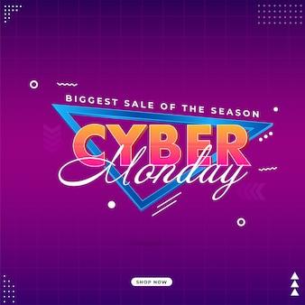 Grootste verkoop van het seizoen cyber monday-posterontwerp in paarse kleur