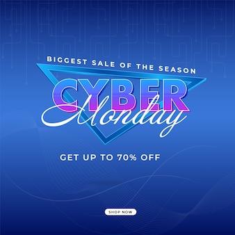Grootste verkoop van het seizoen cyber monday-posterontwerp