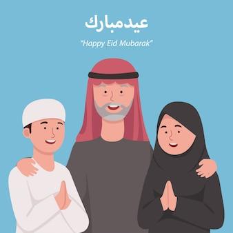 Grootvader met kleinkinderen groet happy eid mubarak Premium Vector