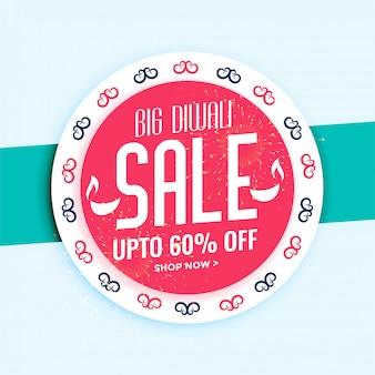 Grote diwali festival verkoop en aanbieding sjabloon