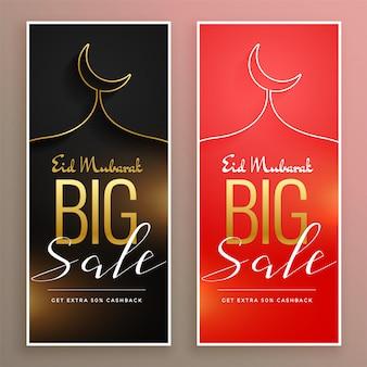 Grote eid festival verkoop banners sjabloon set