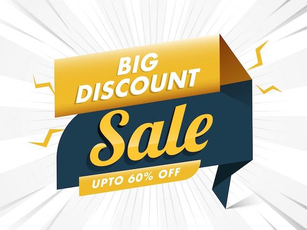 Grote kortingsaanbieding tot 60% korting voor verkoop bannerontwerp.