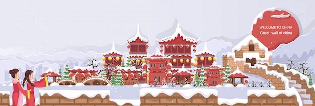 Grote muur van het oriëntatiepunt van china. landschapspanorama van het gebouw. winter landschap sneeuw vallen.