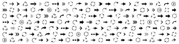 Grote reeks zwarte pijlen. vector pijl collecties