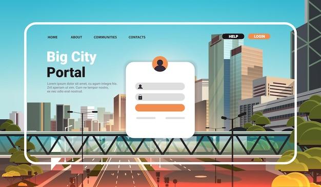 Grote stad portal website bestemmingspagina sjabloon stadsgezicht achtergrond horizontale kopie ruimte vectorillustratie