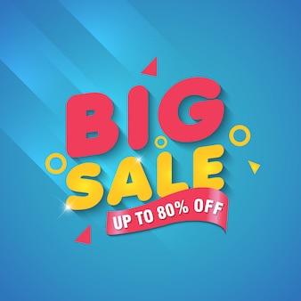Grote verkoop banner ontwerpsjabloon met blauwe achtergrond