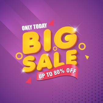 Grote verkoop banner ontwerpsjabloon met paarse achtergrond