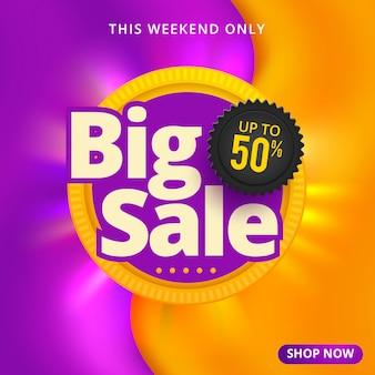 Grote verkoop banner sjabloonontwerp