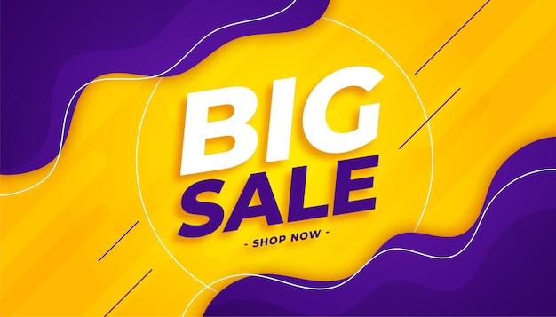 Grote verkoop- en aanbiedingssjabloon in gele en paarse kleur