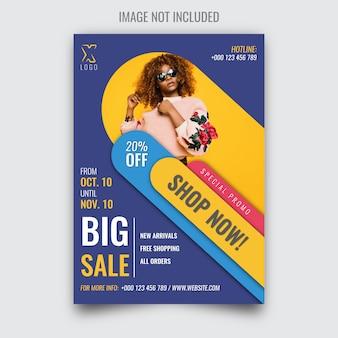 Grote verkoop folder sjabloon