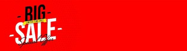 Grote verkoop header banner advertentie lay-out met kopie ruimte. commerciële promotie webpagina met lege ruimte, kortingsbon ontwerpelement, sociale media poster sjabloon vectorillustratie