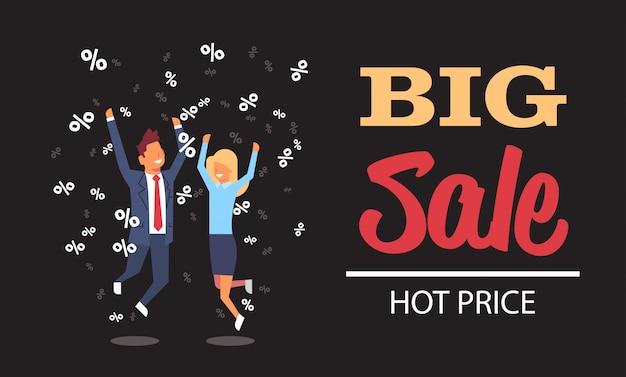 Grote verkoop hete prijs banner