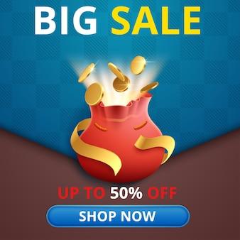 Grote verkoop korting banner sjabloon promotie
